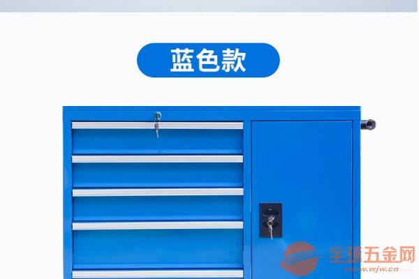 徐州汽修工具柜