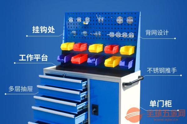 台州汽车维修工具柜 制作工艺