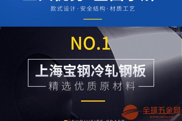 潍坊双开门工具柜推车 用途