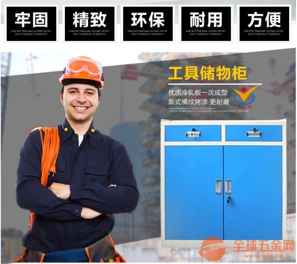洛阳汽修工具柜 保养方式