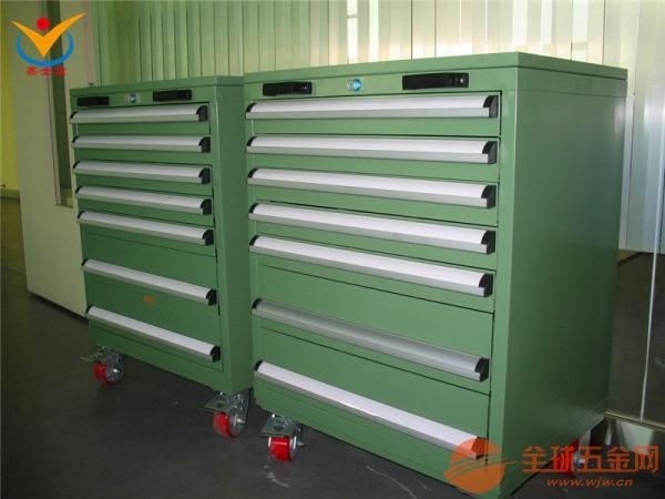 沂州铁皮工具柜