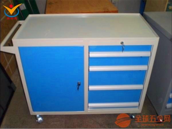 福州组合重型工具柜 特点