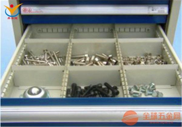 鄂尔多斯小型工具柜 设计方案