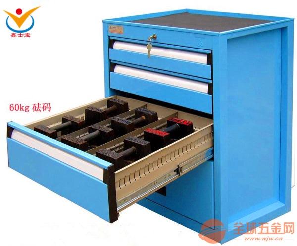 温州工具箱抽屉式 材质