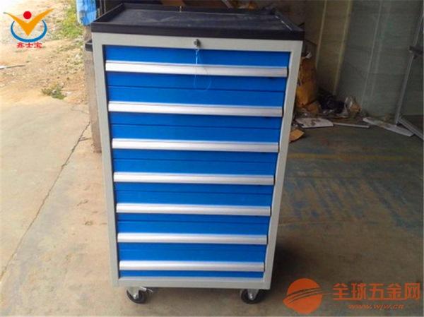 北京加厚工具柜 市场价