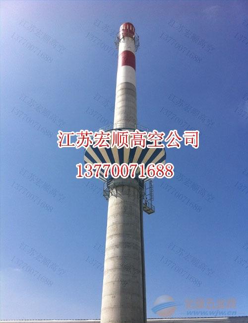 广元烟囱写字刷色环(图)