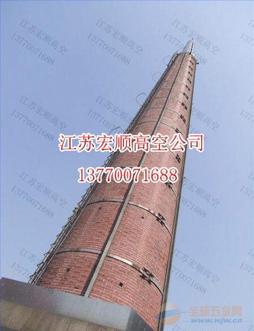 水泥烟囱爬梯护网安装更换报价