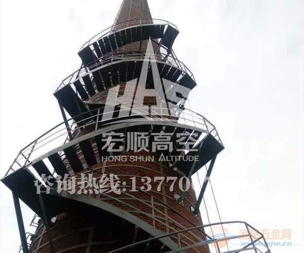 混凝土烟囱安装爬梯平台