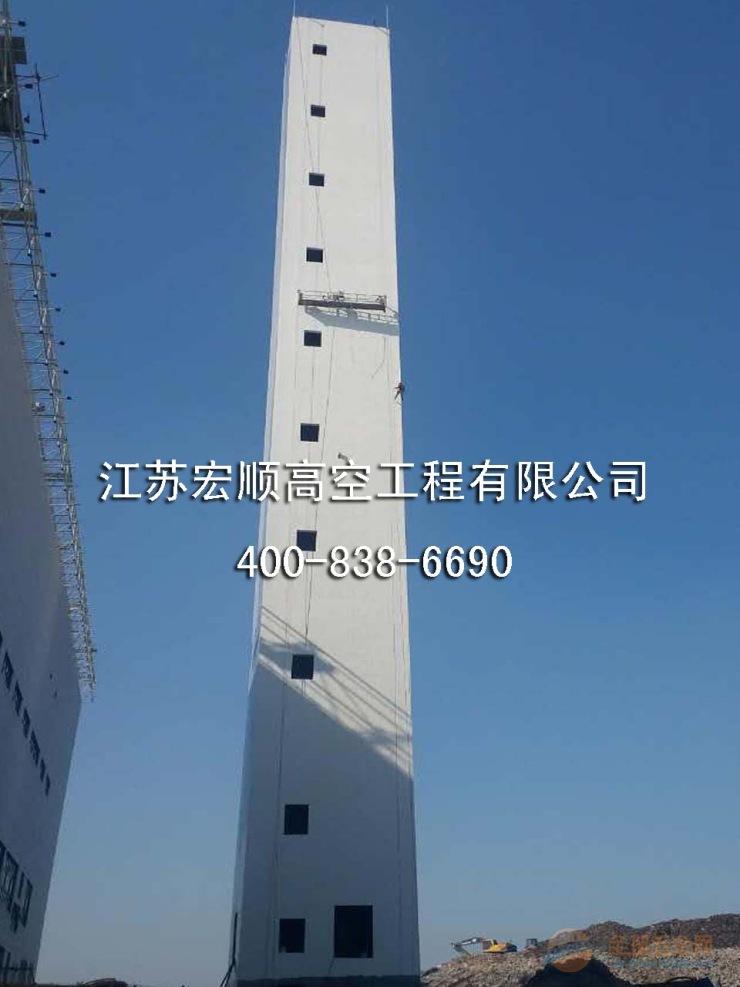 水泥烟囱新建公司-热线电话