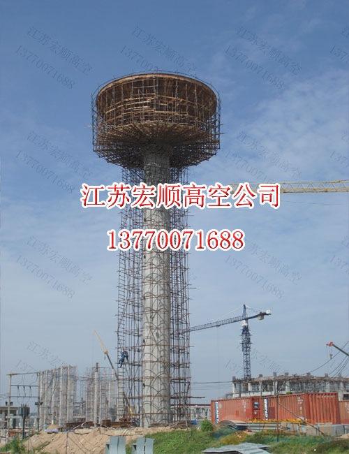 非洲烟囱水塔新建单位
