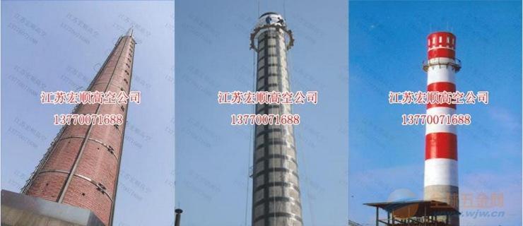 冷却塔新建施工单位