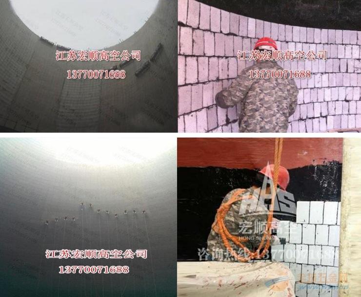 电厂烟囱防腐改造施工单位