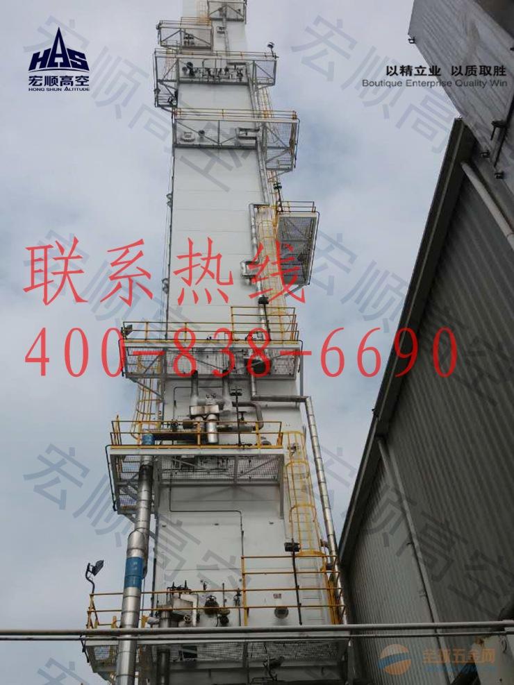 40米砖烟囱拆除