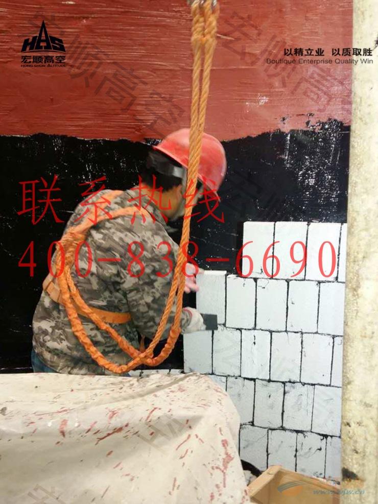 水泥烟囱防腐改造施工方案