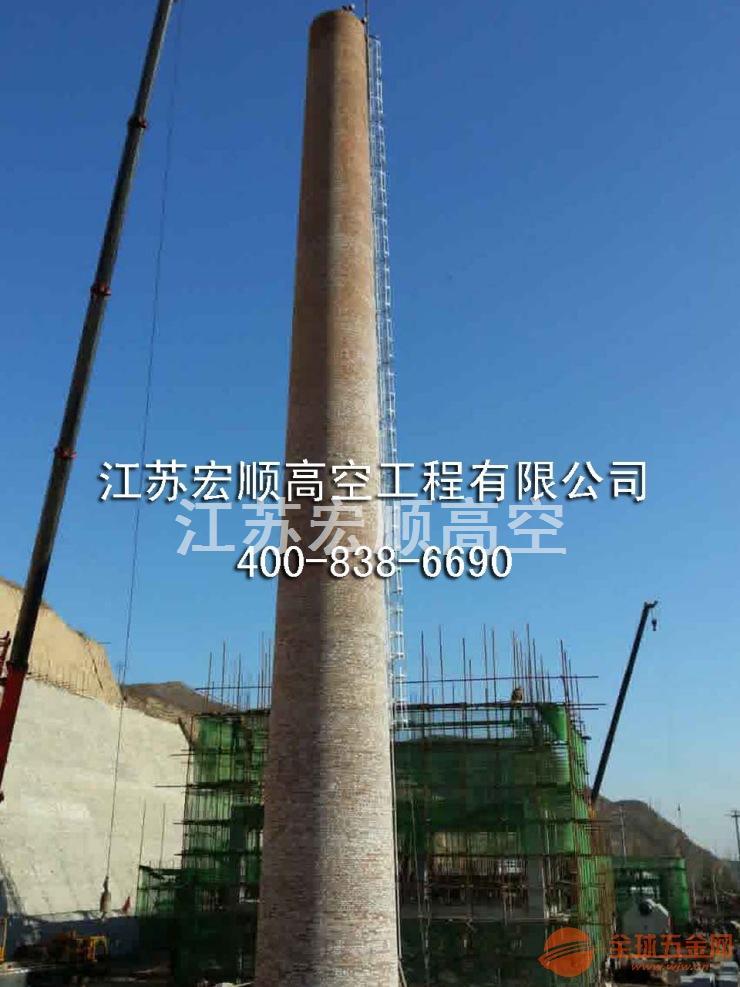 锅炉烟囱拆除工程施工