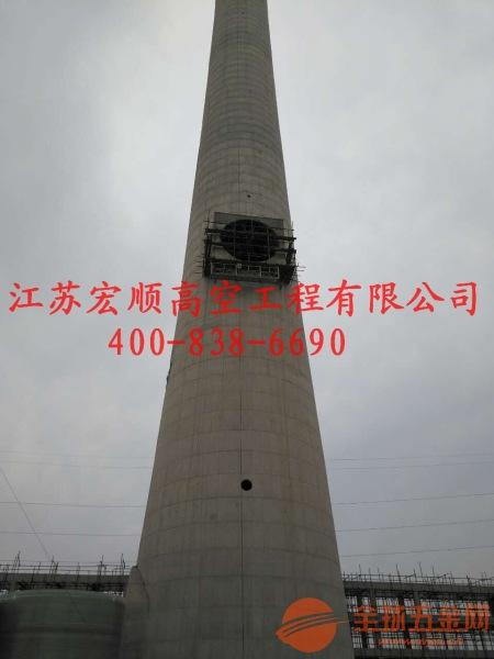 电厂烟囱航标灯维修更换