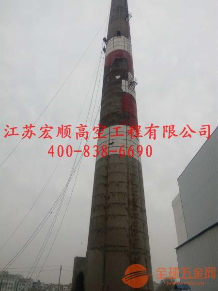锅炉房烟囱更换航标灯报价