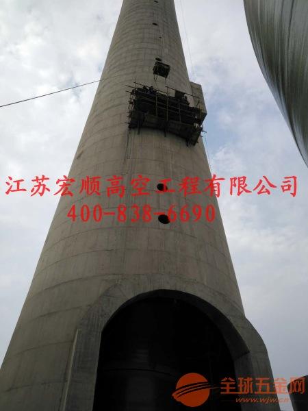 双城烟囱外壁维修打包箍施工