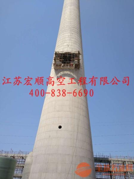 烟囱拆除安装避雷针多少钱