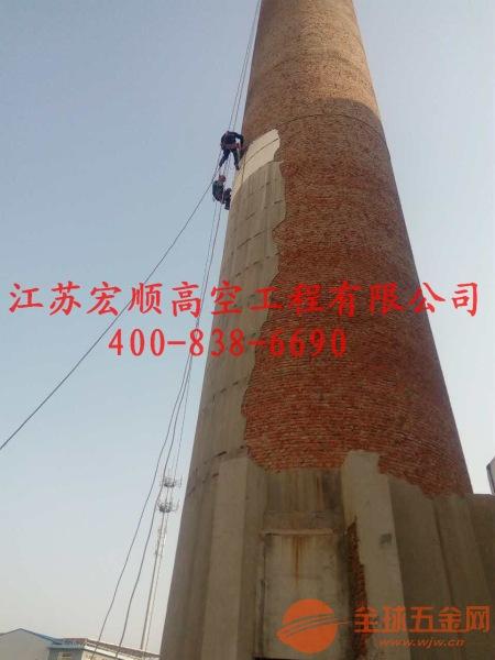 混凝土烟囱更换避雷针