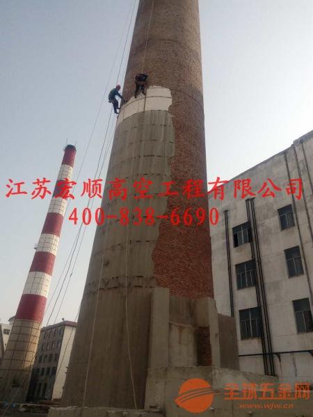 广东烟囱人工拆除公司报价