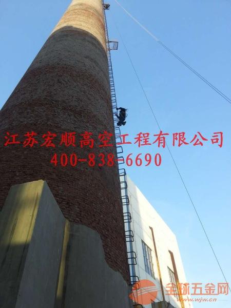 水泥烟囱刷航标漆产品资讯