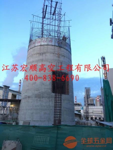 烟囱安装护网工程