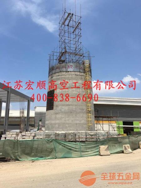 烟囱安装旋转梯施工规范