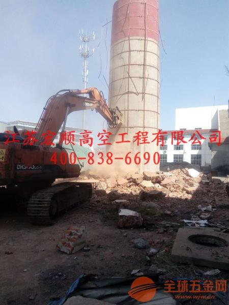 靖江人工拆除砖烟囱厂家