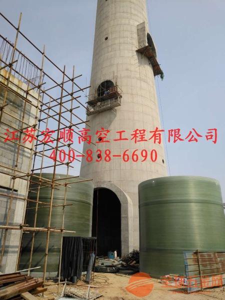 锅炉烟囱新建公司欢迎访问