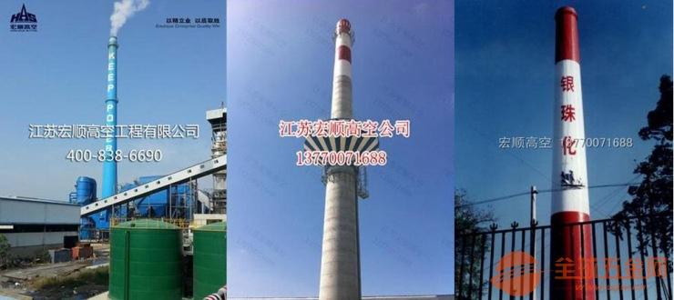富阳烟囱避雷针维修更换施工
