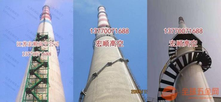 儋州安装钢平台爬梯报价