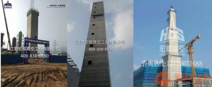 和田新建水塔欢迎访问