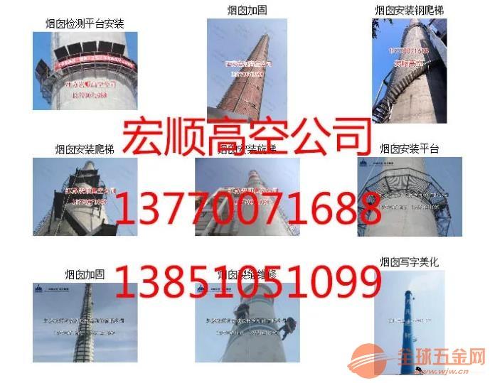 济宁烟囱刷油漆航标欢迎访问