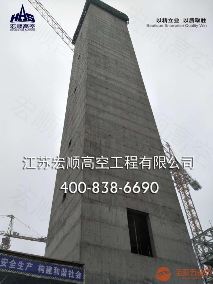 吴江烟囱安装航标灯公司欢迎您