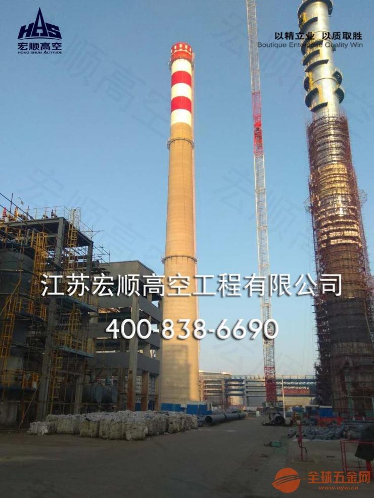 吴县水泥烟囱新建欢迎访问
