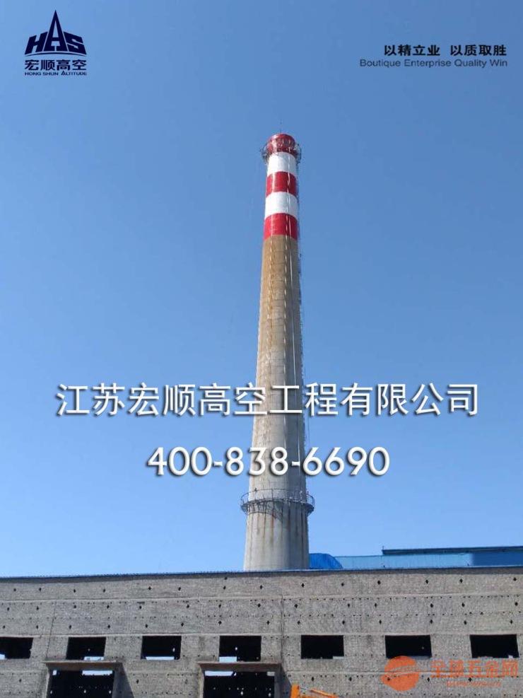 淮安锅炉烟囱加高欢迎访问