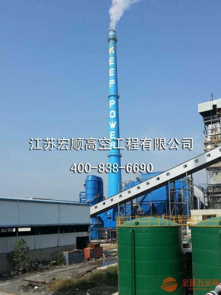 西宁钢烟囱新建欢迎访问
