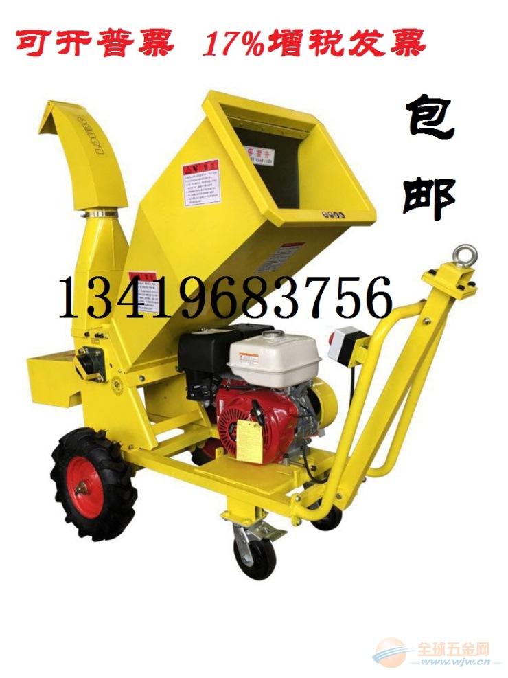 小型树枝粉碎机专业生产批发厂家最新报价