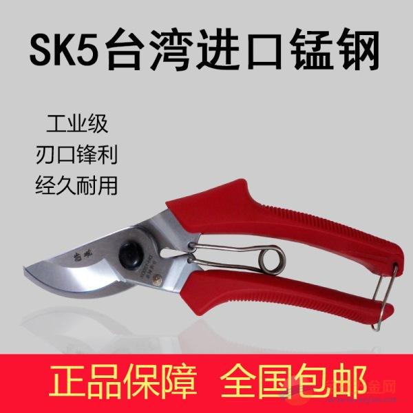 SK5进口锰钢果剪,花枝剪,包邮