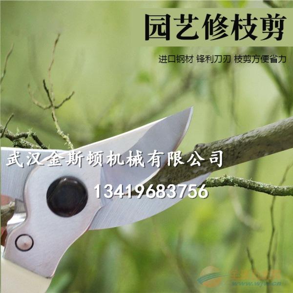 杭州园林花枝剪厂家
