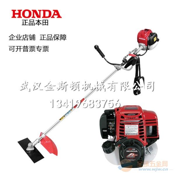 郑州本田GX35背负式割灌机大厂直销价格放心优惠