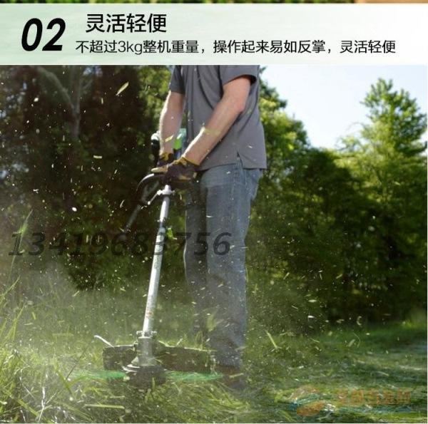 上海电动割灌机厂家