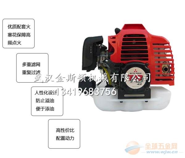 宁波TB43三菱割灌机大厂品质超强做工