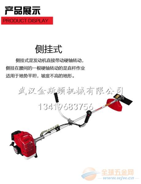 TB43三菱割灌机质优价低