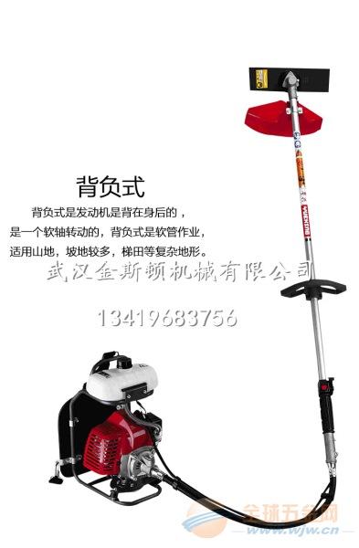三菱割灌机TB43高品质价格合理