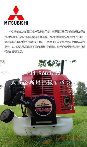 武汉本田GX35背负式三菱割灌机优惠促销
