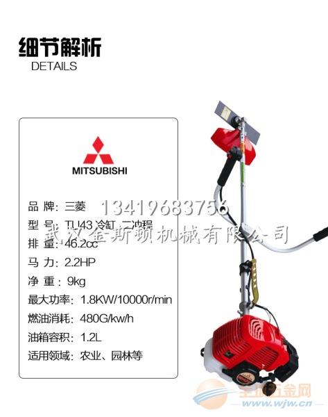 武汉本田GX35背负式三菱割灌机批发代理