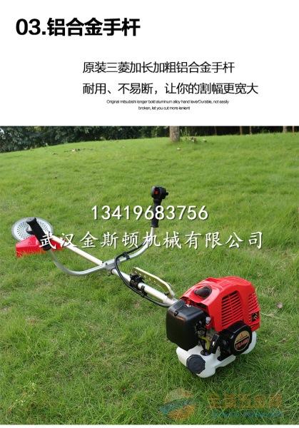 武汉本田GX35背负式三菱割灌机品牌厂家