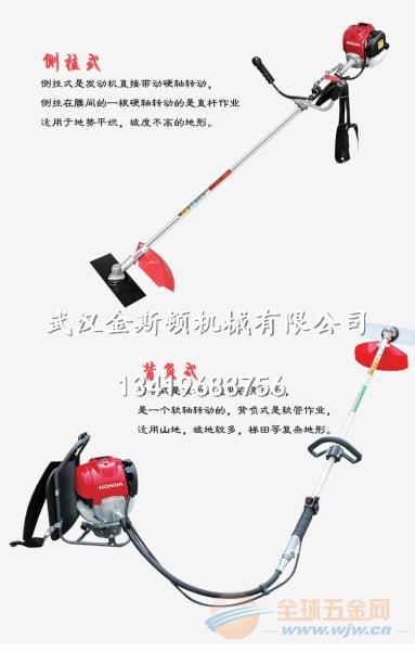 供应本田GX35背负式割灌机